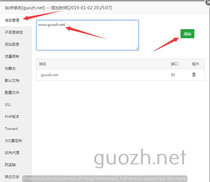 《半小时 宝塔搭建一个部署SSL证书 配置伪静态实现301跳转HTTPS的网站(内含视频)》