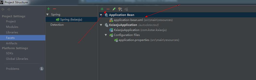 《Spring boot 使用xml引入添加其他module对象》