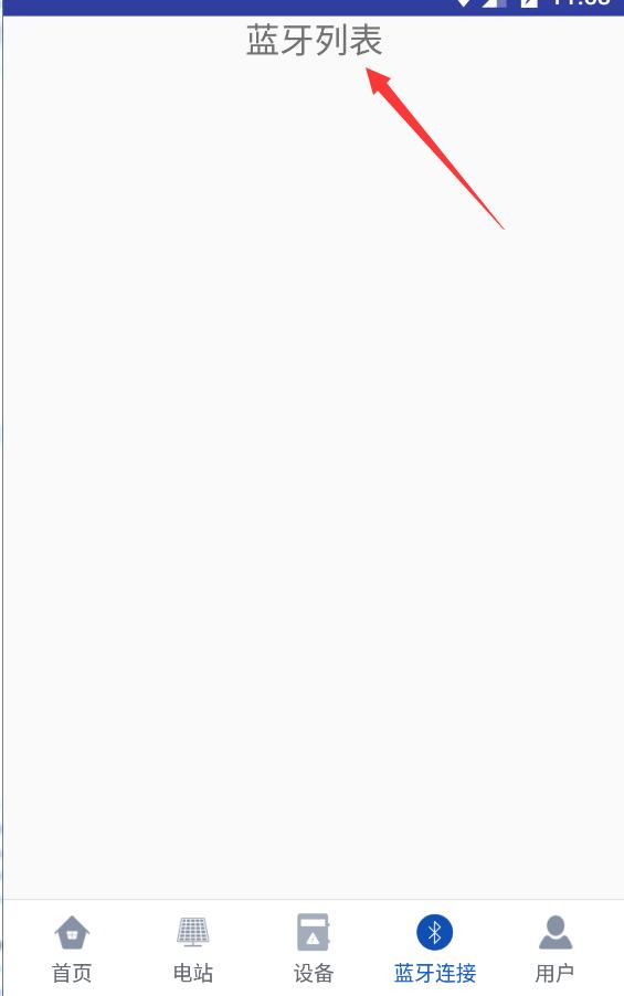 《【案例实践】ViewPager+TabLayout +Fragment 嵌套处理》