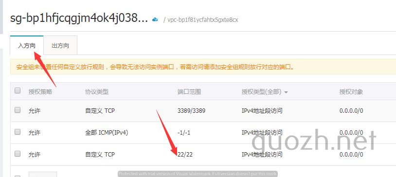 《【2019】30分钟阿里云ECS云服务器安装宝塔 图文跳坑指南【内含视频】》
