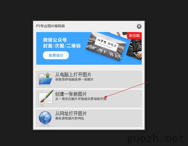 《Wordpress插件:Image Watermark 原创保护 图片上传自动加水印》