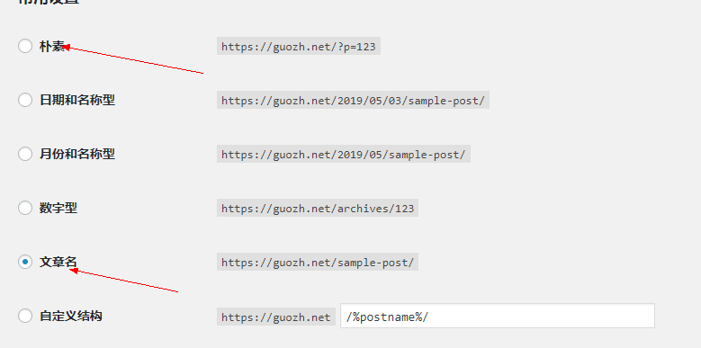 《Yoast SEO 获取站点地图 Sitemap.xml 404 获取失败》