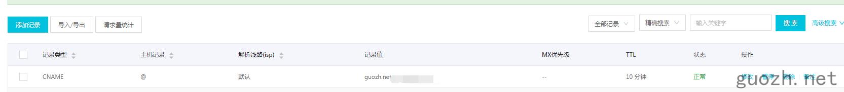 《此网站无法提供安全连接 guozh.net使用了不受支持的协议》