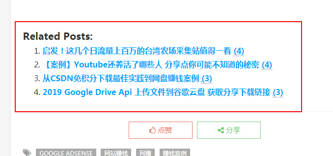 《Worpdress相关文章推荐:Yet Another Related Posts Plugin  原生主题必备插件》