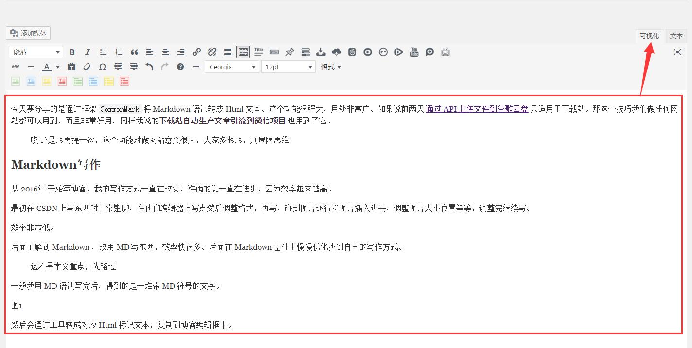 《CommonMark 使用教程:将 Markdown 语法转成 Html》