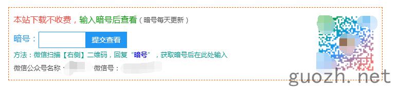 《【案例】下载站自动化 一个月发布3000+原创文章》