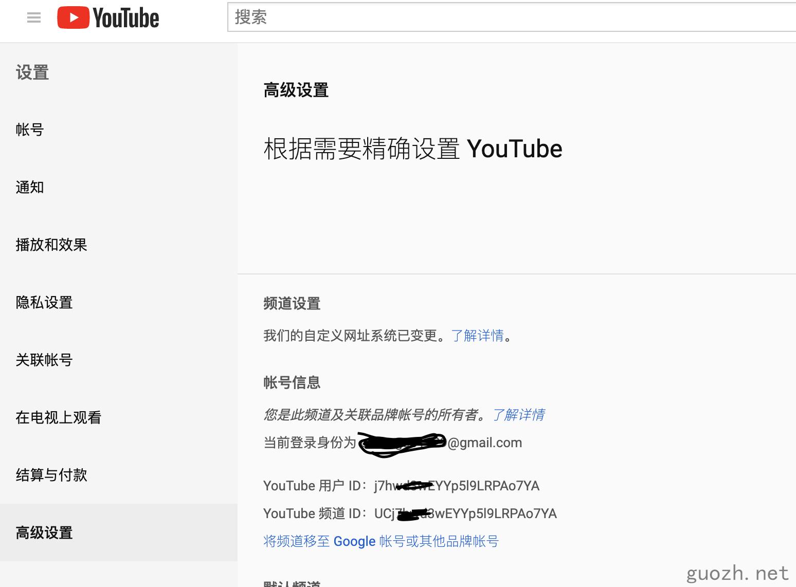 《网站配置Youtube订阅按钮 吸引订阅 增加访问流量》
