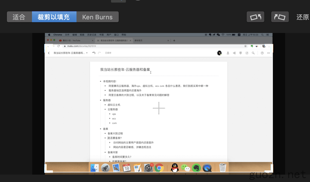 《imovie导出视频两边黑色,裁剪16:9比例,SwitchResX 调节 Mac Pro 分辨率》