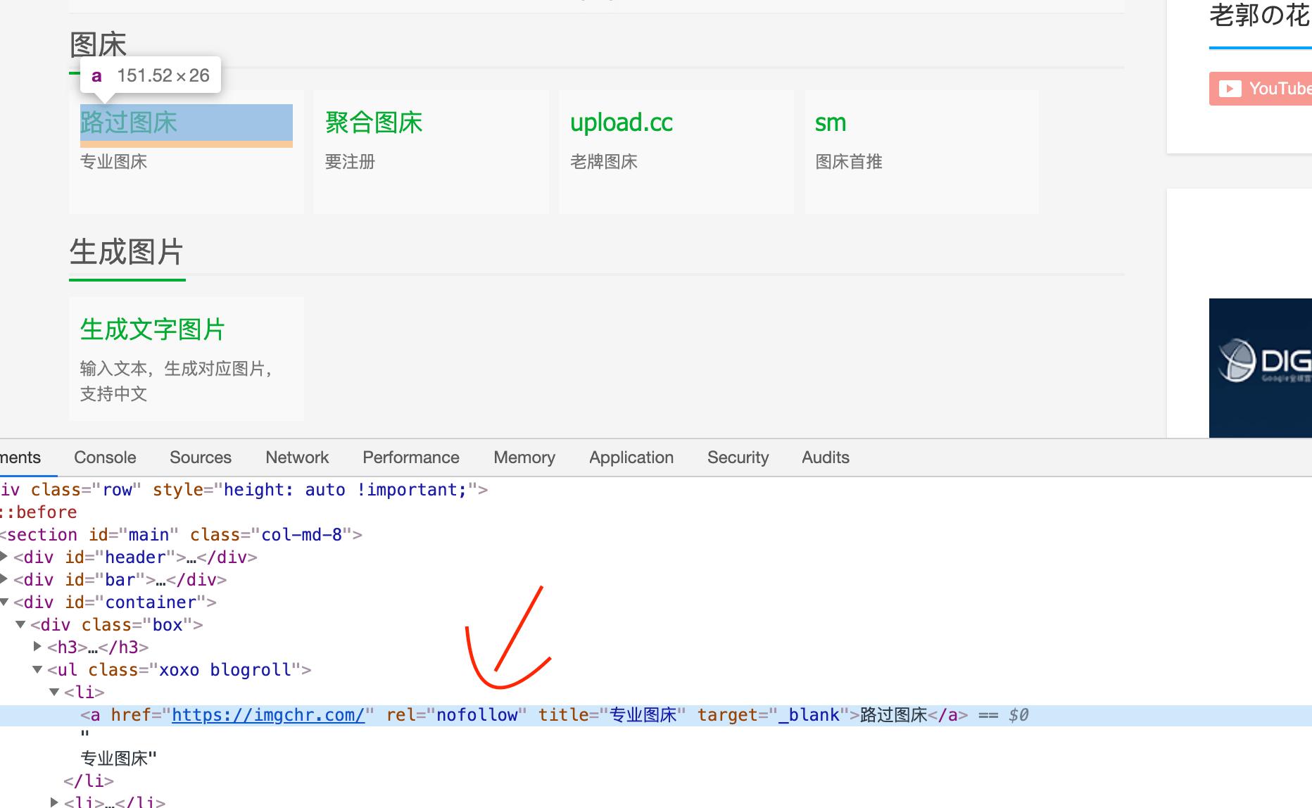 《Wordpress制作网站资源导航页面 网址收藏 From 剽窃》