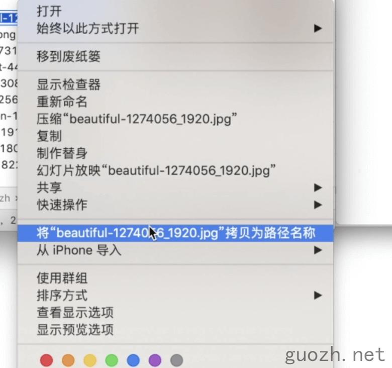 "《Mac book新手入门,必知的7个Option快捷键(精选),隐藏""彩蛋""技巧。mac option key》"