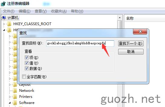 《Chrome 插件卸载后,还在生效,删除干净的两个步骤》