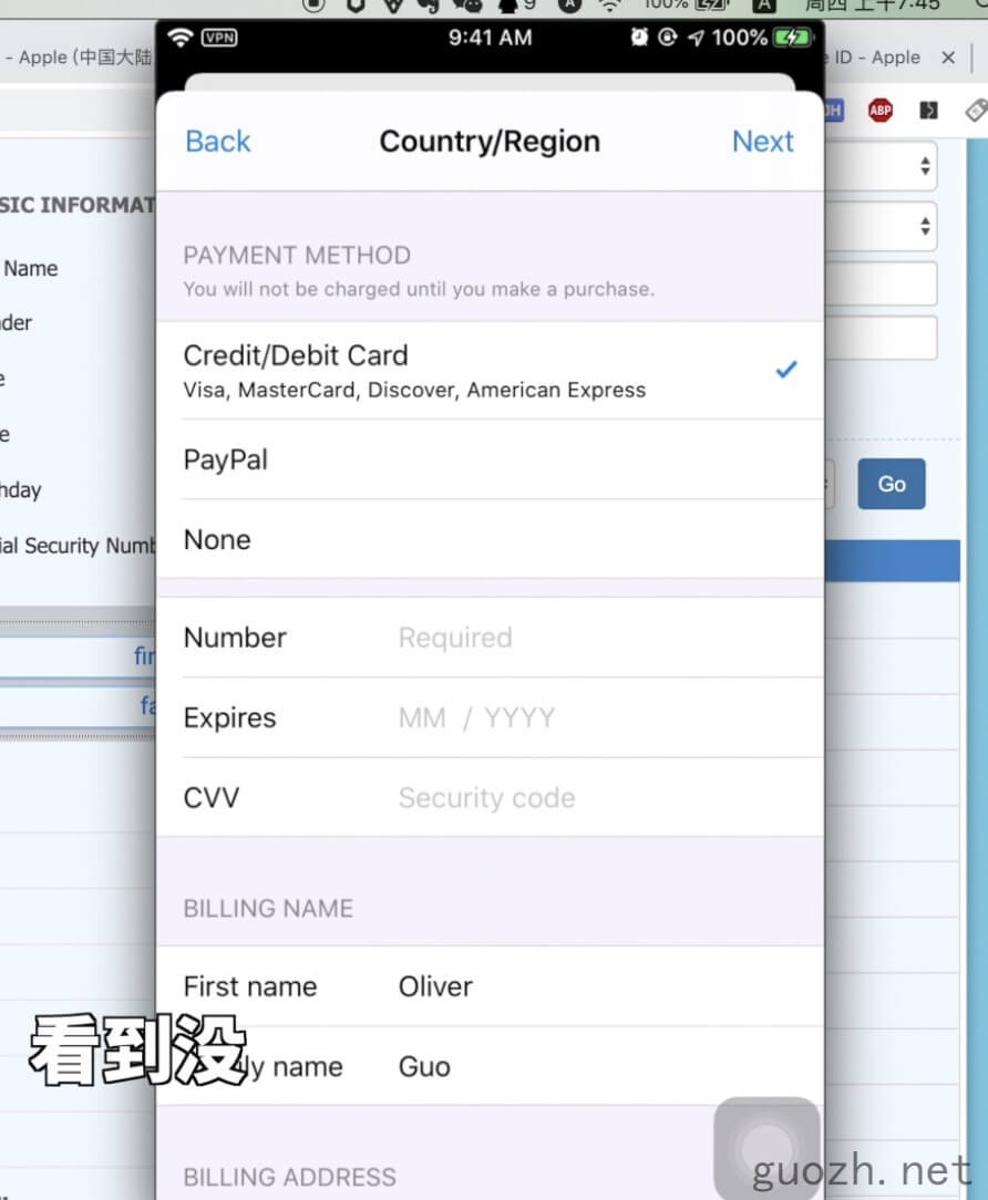 《Apple ID 切换国家,从中国更改回美国》