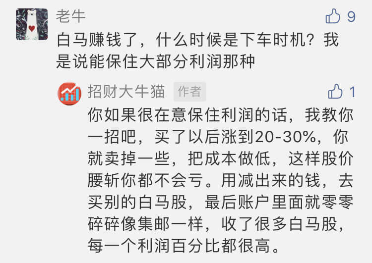《干净清爽微博第三方客户端、股市下车时机 - 破茧日报 251 期》