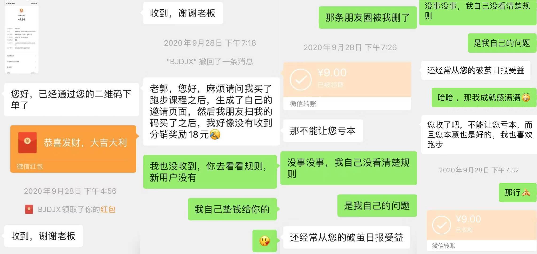 《【周记、复盘、计划】2021-02-01 从发朋友圈开始写作》