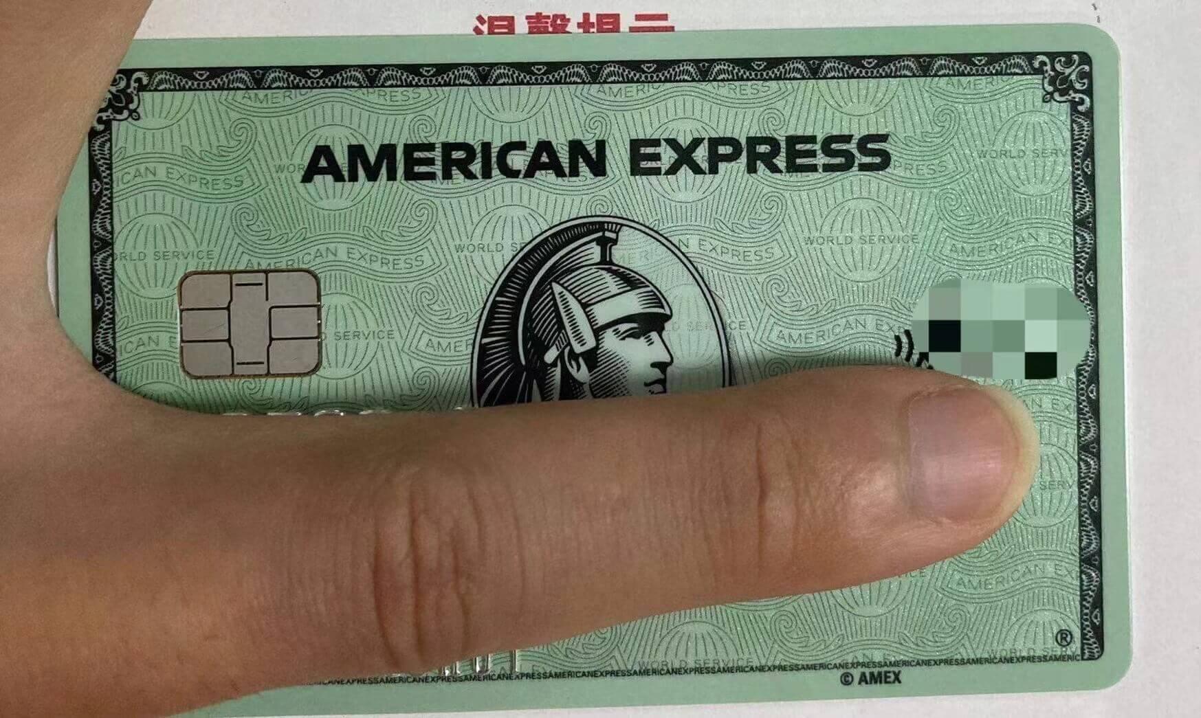 《办理招商银行美国运通百夫长信用卡,购买礼品卡》