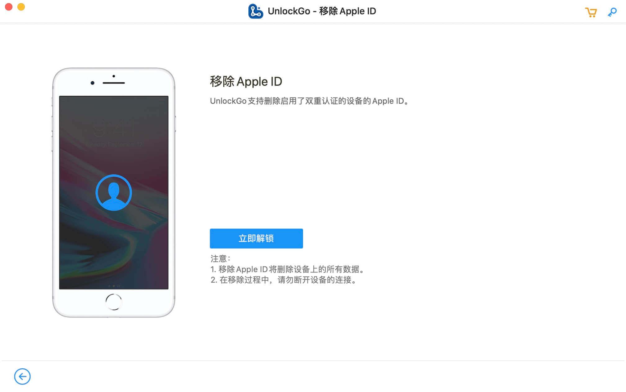 《忘记苹果 Apple ID 密码怎么退出登录》