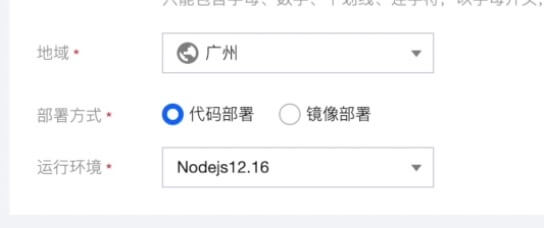 《京东签到脚本+腾讯云函数获取京豆,视频+图文教程(2021成功)》